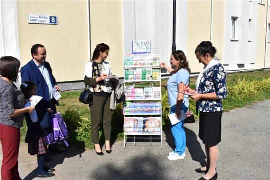 Межпоселенческая центральная библиотека провела акцию ко Всемирному дню трезвости.