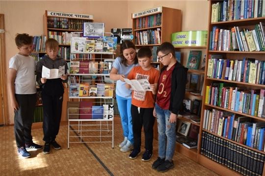 """В Межпоселенческой центральной библиотеке проходит цикл мероприятий «Неделя трех """"Э"""": экономия + экология + энергосбережение»"""