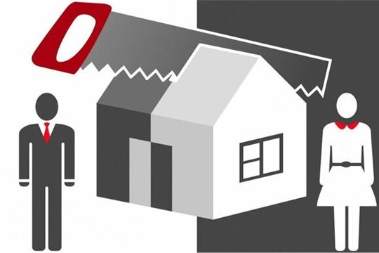 Росреестр разъясняет… Как разделить имущество, если земельный участок  приобретен до брака, а дом построен супругами совместно