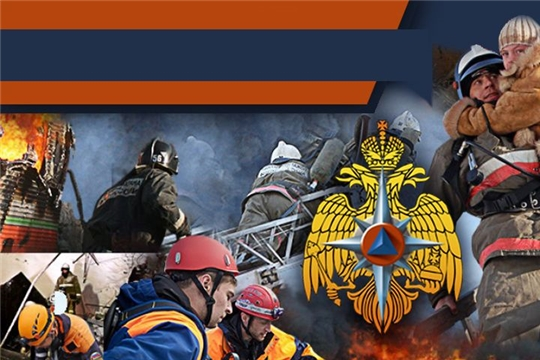 В период с 1 по 2 октября 2019 года будет проводится штабная тренировка по гражданской обороне