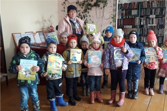 Дошколята в Акрамовской сельской библиотеке