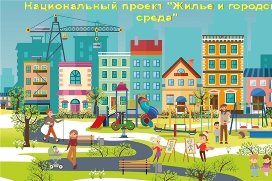 Нацпроект «Жилье и городская среда»: молодые семьи Московского района реализуют право на обеспечение жильем