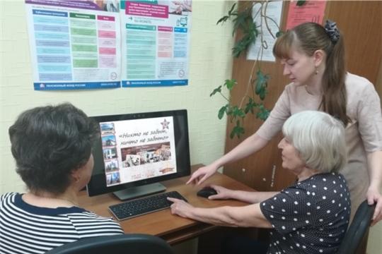 Очередное занятие в Новочебоксарском центре социального обслуживания населения в рамках проекта «Равные возможности» посвящено Дню Победы