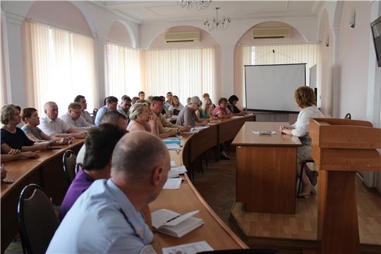 г. Новочебоксарск: на еженедельной планерке обсудили индексацию платы граждан за коммунальные услуги в 2019 году