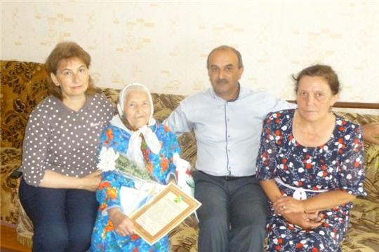 г. Новочебоксарск: ветеран Великой Отечественной войны Ольга Григорьевна Григорьева отметила 90-летний юбилей