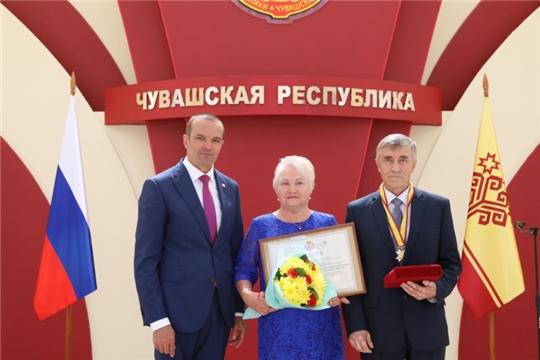 Cупругам Кулёминым из города Новочебоксарска вручен орден «За любовь и верность»