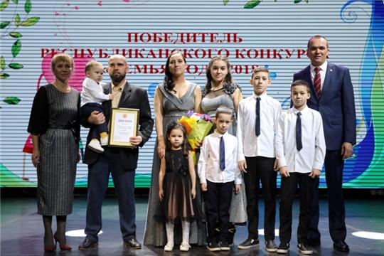 Семья Ананьевых из Новочебоксарска - победитель Всероссийского конкурса «Семья года» в номинации «Многодетная семья»
