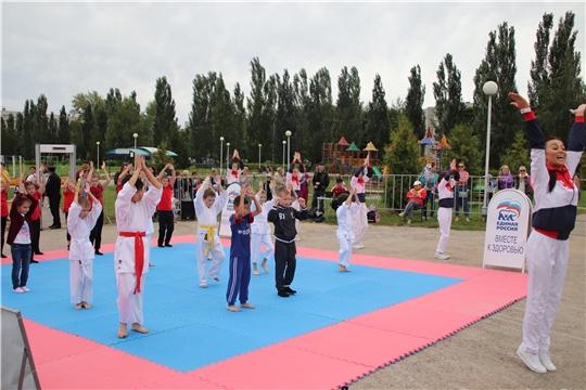Новочебоксарск отметил День физкультурника спортивным Фестивалем