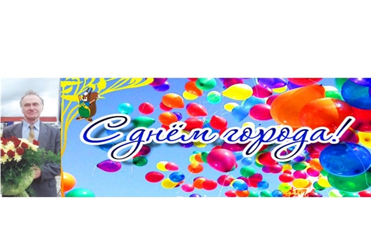 Навстречу Дню города:  Уважаемый житель ТОС «Ельниковский» –  Почетный гражданин города Алексей Филин