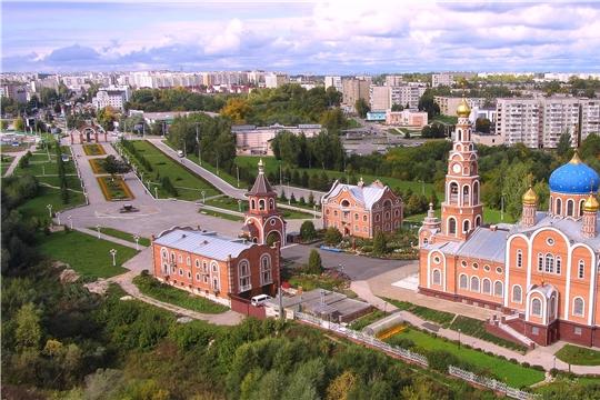 31 августа Новочебоксарск отмечает День города