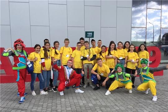 Школьники Новочебоксарска посетили площадки Мирового чемпионата по профессиональному мастерству по стандартам WorldSkills