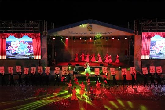 Новочебоксарск отметил свой 59-ый День города