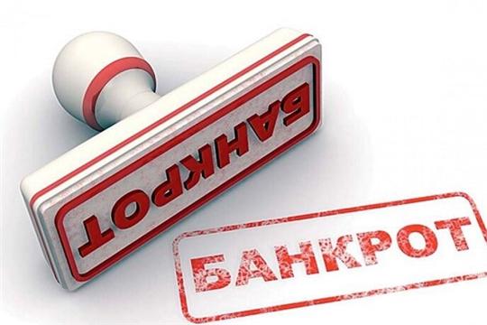 Росреестр разъясняет: гарантии прав работников в деле о банкротстве