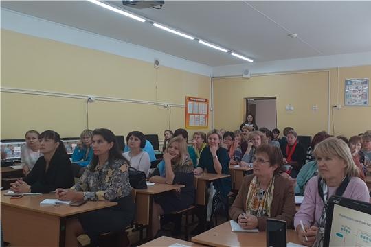 Обучающий семинар «Образовательная онлайн платформа Учи.ру как элемент цифровой образовательной среды для реализации цифровых форматов урока» для учителей города Новочебоксарска
