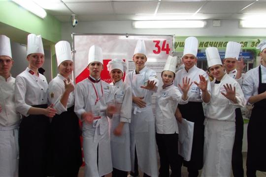 В Чувашии проходят Отборочные соревнования на право участия в финале VII Национального чемпионата «Молодые профессионалы» – 2019 по компетенции «Поварское дело»