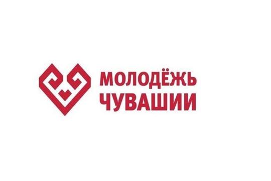 Завершился прием документов на соискание Государственных молодежных премий Чувашской Республики