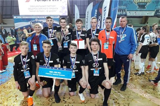 Команда Чувашии – бронзовый призер 2019 года общероссийского проекта «Мини-футбол – в школу»