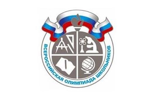 Школьники Чувашии – призеры заключительного этапа всероссийской олимпиады по обществознанию
