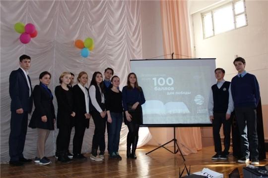 Всероссийская акция «100 баллов для победы» пройдет во всех регионах страны