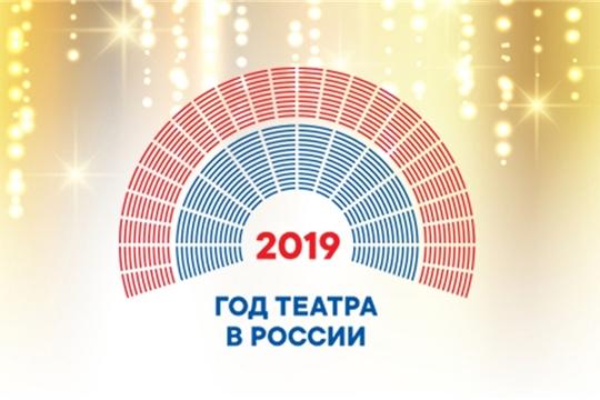 Вузы Чувашии поддержали фестиваль «Театральное Приволжье»