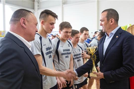 Глава Чувашии поздравил победителей и призеров суперфинала IX чемпионата «Школьной волейбольной лиги Чувашской Республики»
