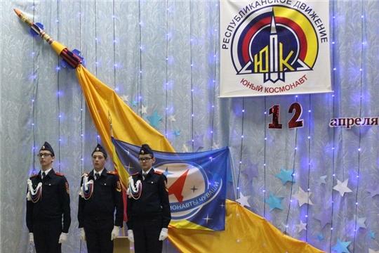 XV республиканский форум юных космонавтов «Космос внутри нас»