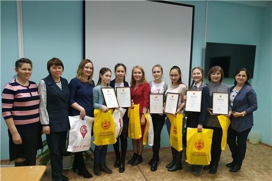 Подведены итоги третьей Международной олимпиады школьников и студентов по чувашскому языку и литературе