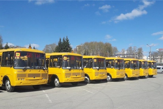 В Чувашии обновляется парк школьных автобусов