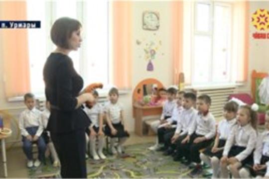 «Воспитатель года Чувашии — 2019» живет в поселке Урмары, Национальное ТВ