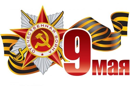 Поздравление Главы Чувашской Республики Михаила Игнатьева с Днем Победы