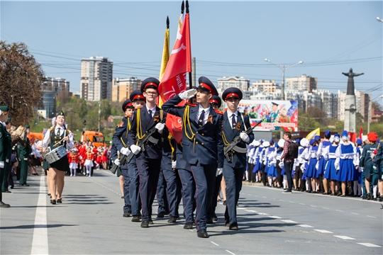 В Чувашской Республике в детском параде Победы приняли участие три с половиной тысячи дошколят и кадет