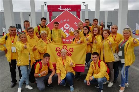 Представители Чувашии примут участие в Финале VII Национального чемпионата «Молодые профессионалы»