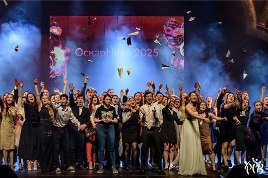 Студенты из Чувашии участвуют в финале ХХVII Всероссийского фестиваля «Российской студенческой весны»