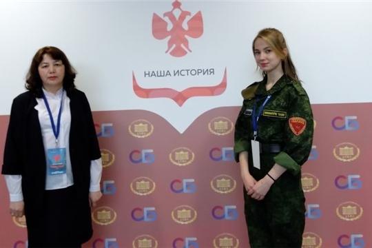 Школьница из Чувашии - дипломант Всероссийского конкурса молодежных проектов «Наша история»