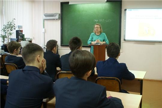 Методика организации профориентационной работы преподавателя  из Чувашии признана одной из лучших в России