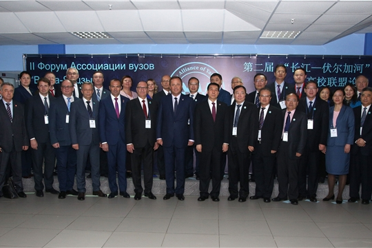 II Форум Ассоциации вузов ПФО РФ и провинций Верхнего и Среднего течений реки Янцзы КНР