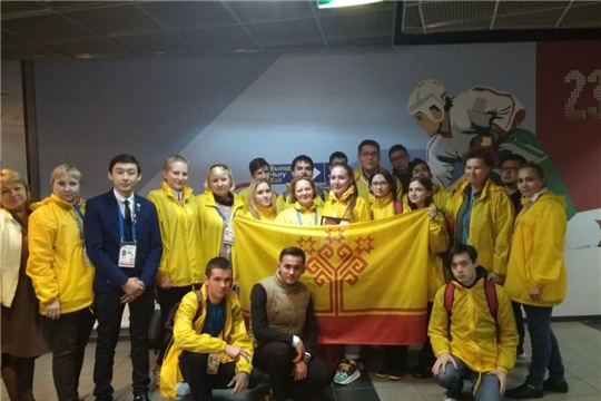 «Молодые профессионалы» Чувашии в медальном зачете заняли 16 место среди 82 российских регионов