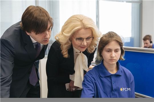 Старт основного периода ЕГЭ-2019 дан в новом Ситуационно-информационном центре в Москве