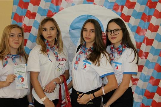Команда РДШ из Чувашии – победитель Всероссийского проекта «РДШ - территория самоуправления»