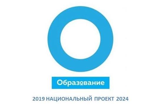 Создана творческая лаборатория учителей иностранных языков Чувашской Республики