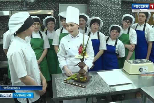 Студентка Чебоксарского техникума технологии питания и коммерции стала призёром чемпионата «Молодые профессионалы»
