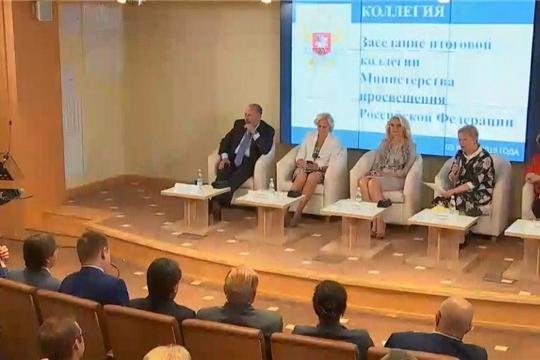 Министр  Сергей Кудряшов  участвует в итоговой Коллегии Минпросвещения России
