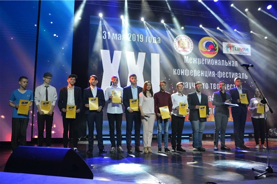 165 студентов стали лауреатами фестиваля научного творчества «Юность Большой Волги»