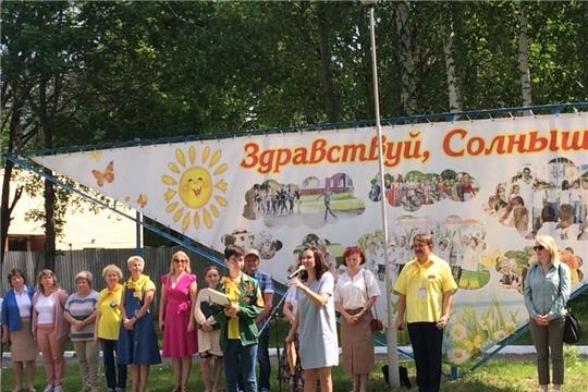 В ДОЛ «Солнышко» состоялось торжественное открытие профильных интенсивных программ «Художественное искусство» и «Музыкальное исполнительство»