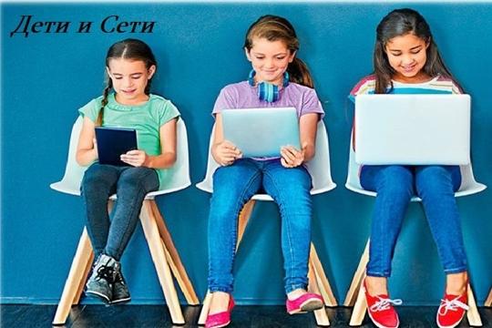 Общественная организация «ПЕРЕКРЕСТОК» реализует проект «Дети и сети»