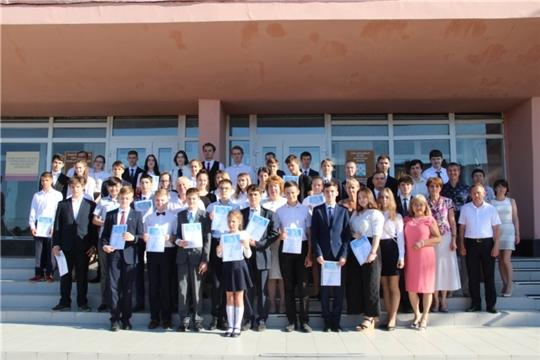 В Новочебоксарске состоялась торжественная церемония награждения участников и призеров вузовских олимпиад