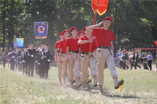 Открытие 51-е республиканских финальных военно-спортивных игр «Зарница» и «Орленок»