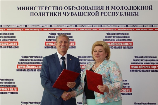 Между  Минобразования  Чувашии и Уполномоченным по правам человека в Чувашской Республике подписано Соглашение о сотрудничестве