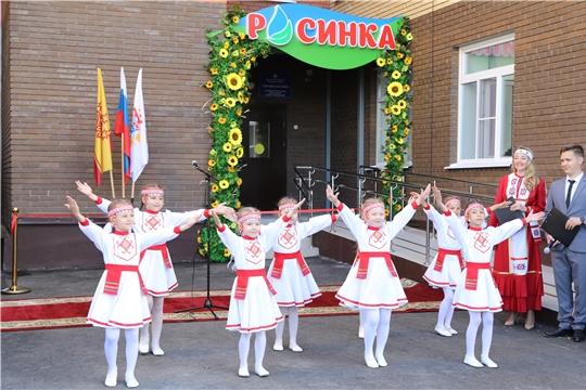 В микрорайоне Соляное г. Чебоксары в День Республики открылся новый детский сад
