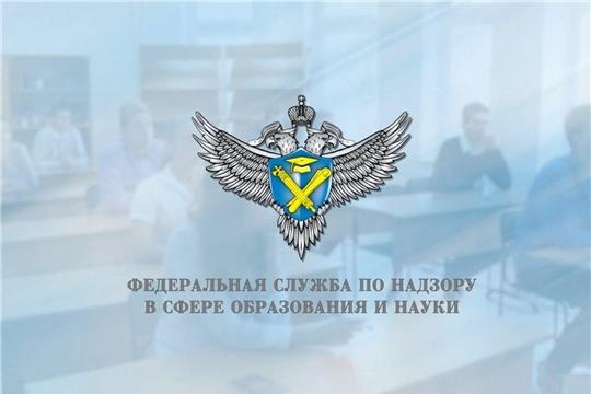 Руководитель Рособрнадзора рассказал о предварительных итогах ЕГЭ, ОГЭ И ВПР 2019 года